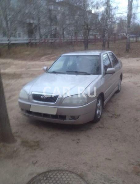 Чери амулет цена в калуге амулеты узбекистана