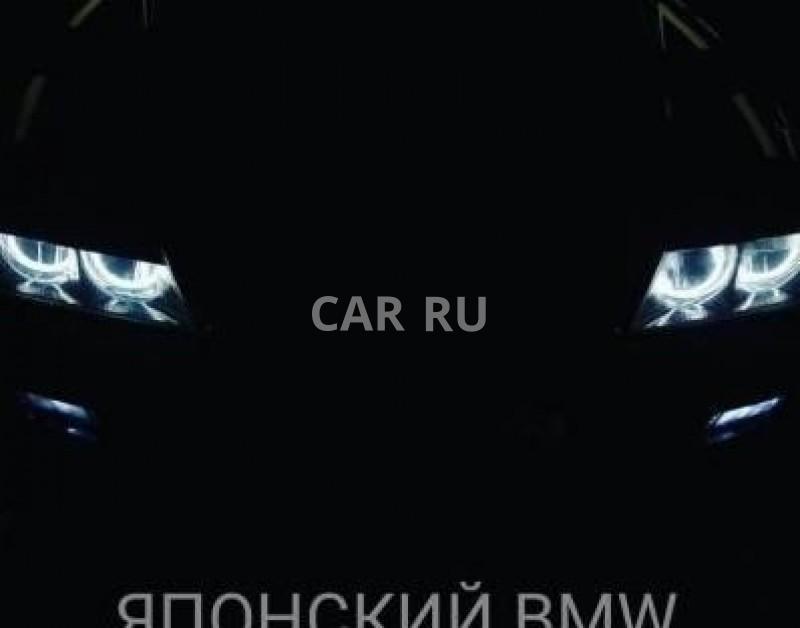 Mitsubishi Diamante, Петропавловск-Камчатский