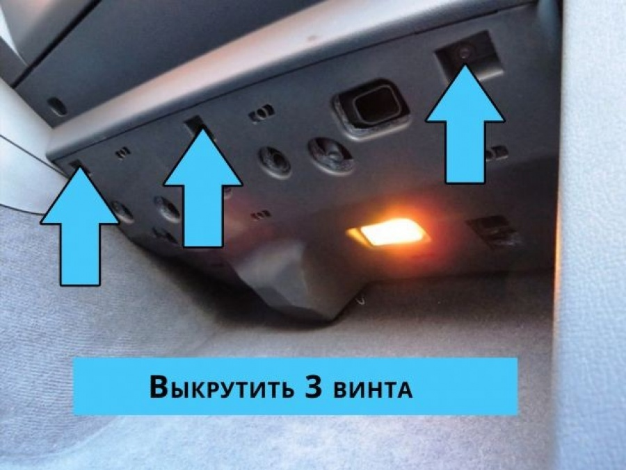 шаг 3
