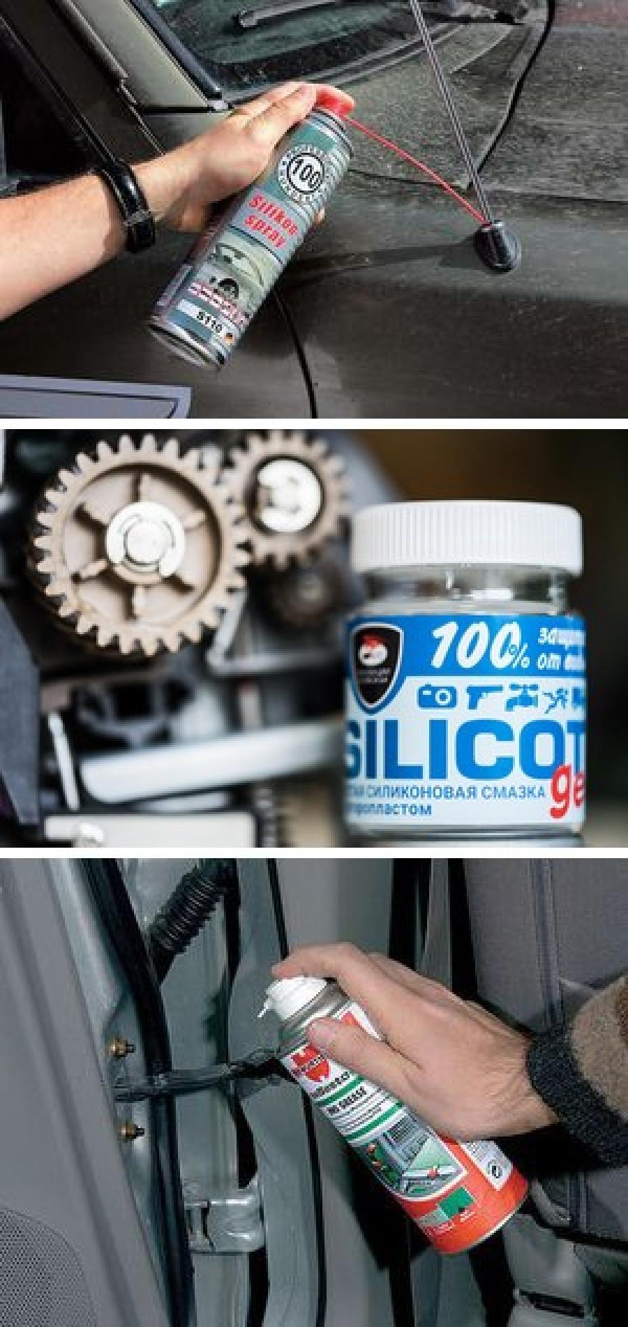 Применение силиконовых смазок
