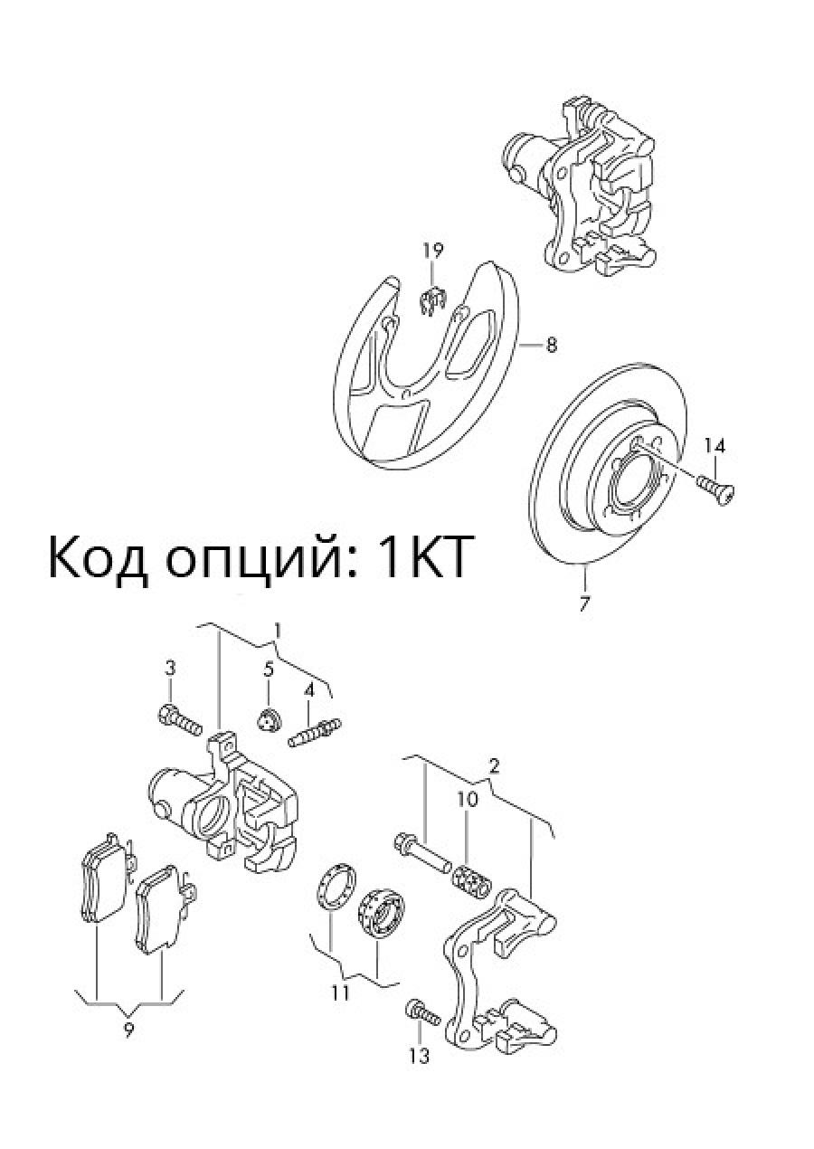 Коды опций 1KT для Поло Седан